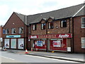 ST7598 : Closing down sale, Bargain Booze and Apollo, Dursley by Jaggery