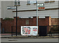 TQ0987 : HS2 protest banner, Ruislip by Jim Osley