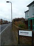 SU4512 : Looking north along Bath Road by Shazz