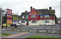 SO9295 : Indian Restaurant in Lanesfield, Wolverhampton by Roger  Kidd