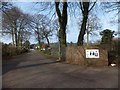 ST1007 : Entrance to Forest Glade Caravan and Camping Park by David Smith
