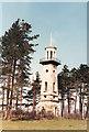 SE4940 : Grimston Park Tower by Alan Terrill