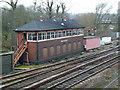 SP4640 : Banbury North Signal Box by Chris Allen