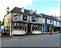 ST9173 : Grade II listed Black Horse pub, Chippenham by Jaggery