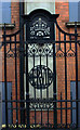 TQ2681 : Edwardian railings, Paddington by Julian Osley