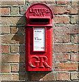 SP5600 : Post box, Baldon Row by Graham Horn