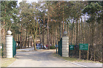 TG1607 : Entrance to Colney Woodland Burial Park by Geographer