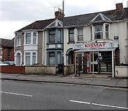 SU1585 : Kismat Wholesale Foods, Swindon by Jaggery