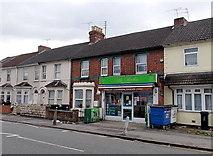 SU1585 : Ali Baba, Swindon by Jaggery