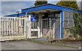 J4374 : The Rolls-Royce site, Dundonald (2013-3) by Albert Bridge