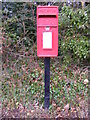 TG1109 : Norwich Road Postbox by Adrian Cable