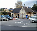 ST8260 : Entrance to Bradford-on-Avon Railway Station by Jaggery