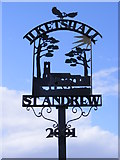 TM3886 : Ilketshall St.Andrew Village sign by Adrian Cable