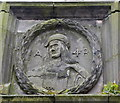 NJ9406 : Mercat Cross Panel: James IV by Bill Harrison