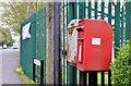 J0154 : Letter box and drop box, Portadown by Albert Bridge
