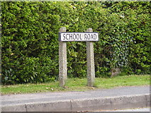 TM4087 : School Road sign by Adrian Cable
