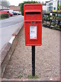 TG1130 : The Street Post Office Postbox by Adrian Cable