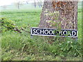 TM2893 : School Road sign by Adrian Cable