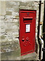 SZ0398 : Canford Magna: postbox № BH21 94, Canford School by Chris Downer