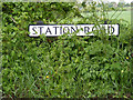 TM1236 : Station Road sign by Adrian Cable