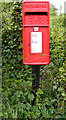 TM1338 : White Horse Postbox by Adrian Cable
