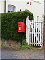 TM1136 : Station House Postbox by Adrian Cable