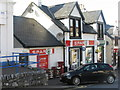 NM6796 : Spar and Post Office at Mallaig by M J Richardson