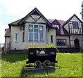SO1601 : Commemorative coal dram, Markham by Jaggery