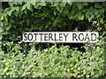 TM4786 : Sotterley Road sign by Adrian Cable
