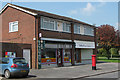 SP9111 : Christchurch Road Shops, Tring,  in 2009 by Chris Reynolds