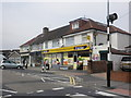 ST5669 : Parade of shops on King's Head Lane by Roger Cornfoot