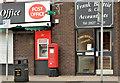 D4002 : Pillar box, Larne post office by Albert Bridge