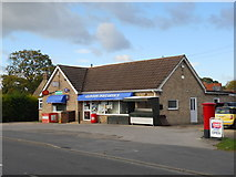TF1505 : Glinton Post Office and General Store by Paul Bryan