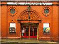 NY2623 : Alhambra Cinema, Keswick by Julian Osley