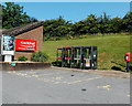 SN5707 : Four phoneboxes and a postbox, Pont Abraham Services by Jaggery