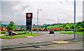ST4939 : Roundabout junction of A39 and A361 roads, near site of Glastonbury station by Ben Brooksbank