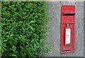 J1345 : Wall box, Banbridge (1) by Albert Bridge