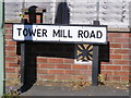 TM3389 : Tower Mill Road sign by Adrian Cable