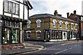 TQ3852 : 1 - 3 Godstone Road by Ian Capper