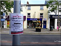 H4572 : Give blood notice, Omagh by Kenneth  Allen