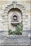 SP4416 : Fountain - side of Town Hall - Market Place by Betty Longbottom
