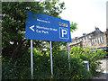 NT2473 : Entrance to Morrison Street Car Park by Stephen Craven