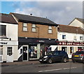 SO6303 : NatWest Lydney by Jaggery