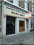 SY6990 : Shop to let in South Street by Basher Eyre