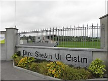 H1312 : Front wall, Sean O'Heslin's Park by Kenneth  Allen