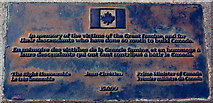 O1634 : Famine Memorial Plaque by Joseph Mischyshyn