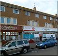 SS6189 : West Cross post office, Swansea by Jaggery