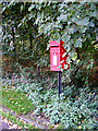 TM0940 : Rookery Farm Wenham Road Postbox by Adrian Cable