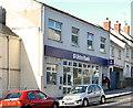 J0346 : The Ulster Bank, Tandragee by Albert Bridge