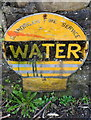 SS7791 : Old Glamorgan Fire Service water sign in Cwmavon by Jaggery